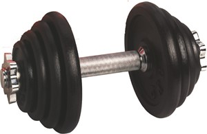 Dumbbell gamma